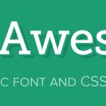 FontAwesome in WordPress 1 : pagina's en berichten